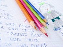 Primary school 1 Stock Image