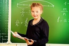 Primary school Stock Images