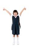 Primary school student Royalty Free Stock Photo