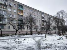 Primavera de la propiedad horizontal Fotos de archivo