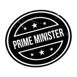 Prime Minister rubber stamp Royalty Free Stock Image