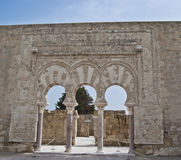 Prime Minister's door, Medina Azahara. Detail of the door of Prime Minister, Medina Azahara Stock Photo