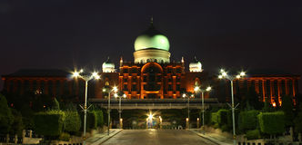 The Prime Minister's Office, Putrajaya, Malaysia Stock Images
