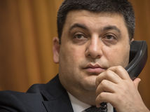 Prime Minister of Ukraine Vladimir Groisman Royalty Free Stock Photo