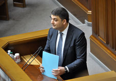 Prime Minister of Ukraine Vladimir Groisman_7 Royalty Free Stock Photos