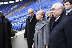Prime-minister, Yuliya Timoshenko visit Metalist Royalty Free Stock Images
