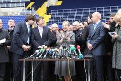 Prime-minister, Yuliya Timoshenko visit Metalist Royalty Free Stock Photography