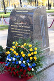 Primeira pedra do monumento Imagens de Stock