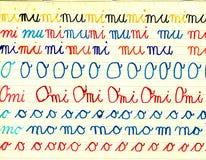 Primeiras letras Fotografia de Stock