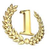 Primeiro copo do troféu do lugar Imagens de Stock Royalty Free