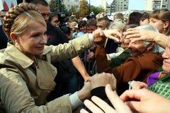 Primeiro ministro anterior de Ucrânia Yulia Tymoshenko fotografia de stock