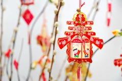 Primer de la decoración china del Año Nuevo Fotografía de archivo