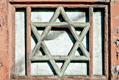 Primer de la estrella de David de madera Fotografía de archivo