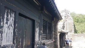 Primer de la Gran Muralla en Pekín, China foto de archivo