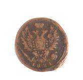 Primer de la moneda rusa vieja. Foto de archivo