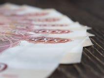 Primer de los billetes de banco de la rublo rusa Fotografía de archivo