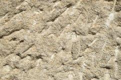 Primer de piedra procesado Imagen de archivo libre de regalías