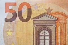 Primer del billete de banco del euro cincuenta, Imágenes de archivo libres de regalías