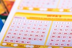 Primer del boleto de lotería vacío Fotografía de archivo libre de regalías