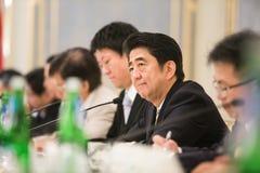 Primer ministro japonés Shinzo Abe Imágenes de archivo libres de regalías