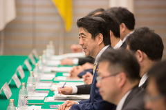 Primer ministro japonés Shinzo Abe Imagenes de archivo
