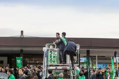 Primer ministro japonés Shinzo Abe durante su solicitación de votos Fotos de archivo