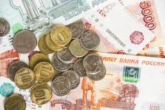 Primer ruso del dinero fotos de archivo