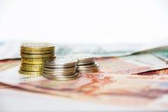 Primer ruso del dinero imágenes de archivo libres de regalías