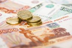 Primer ruso del dinero imagenes de archivo