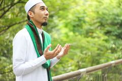 Primer tirado de hombre musulmán Imagen de archivo libre de regalías