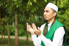 Primer tirado de hombre musulmán Fotografía de archivo libre de regalías
