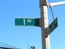 Primera avenida de New York City Fotos de archivo