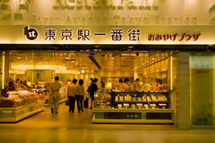 Primera estación Japón de Tokio de la avenida Fotos de archivo