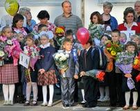Primera visita en la escuela - 1 de septiembre de 2009 Imágenes de archivo libres de regalías