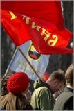 Primero de mayo en Rusia Foto de archivo