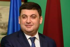 Primo ministro dell'Ucraina Volodymyr Groysman Immagini Stock
