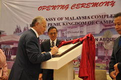Primo Ministro della Malesia Immagine Stock