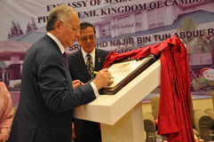 Primo Ministro della Malesia Fotografia Stock Libera da Diritti
