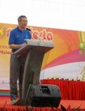 Primo Ministro di Singapore Fotografie Stock