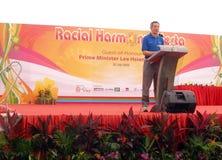 Primo Ministro di Singapore Fotografia Stock Libera da Diritti
