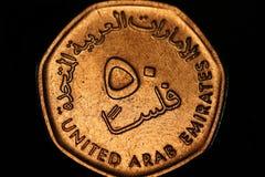 Primo piano dei fondi Arap Coins fotografie stock