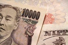 Primo piano del fronte su una nota da 10000 Yen giapponesi Immagini Stock Libere da Diritti