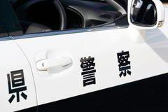 Primo piano del volante della polizia apanese Fotografie Stock