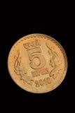 Primo piano dell'indiano cinque rupie Fotografia Stock Libera da Diritti