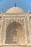 Primo piano della parte anteriore di Taj Mahal Immagine Stock Libera da Diritti