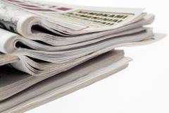 Primo piano della pila di giornali Assortimento dei giornali piegati isolati su bianco Ultime notizie, giornalismo, potere dei me Immagine Stock Libera da Diritti
