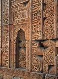 Primo piano di una parete, Qutub Minar, India Fotografie Stock Libere da Diritti