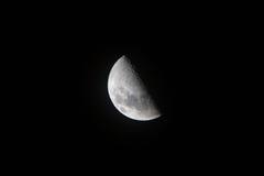 Primo piano parziale della luna Immagini Stock