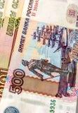 Primo piano russo dei soldi Immagine Stock