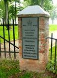 Primorsk Ryssland Ett tecken på porten av den tyska militära kyrkogården av världskrig II Ryssen, tysk text - den tyska militären Arkivbilder